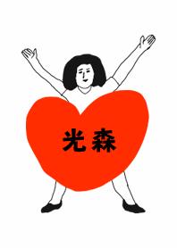 TODOKE k.o MITSUMORI DAYO no.9076