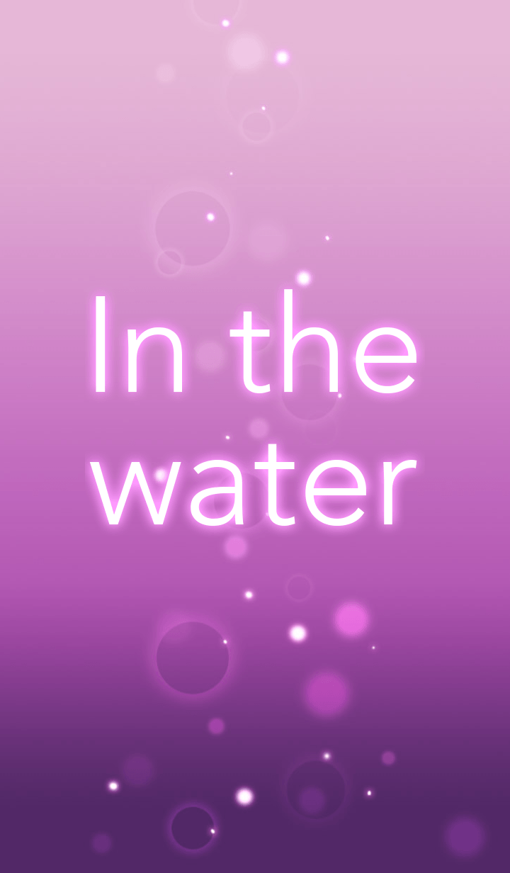 In the water2(purple)