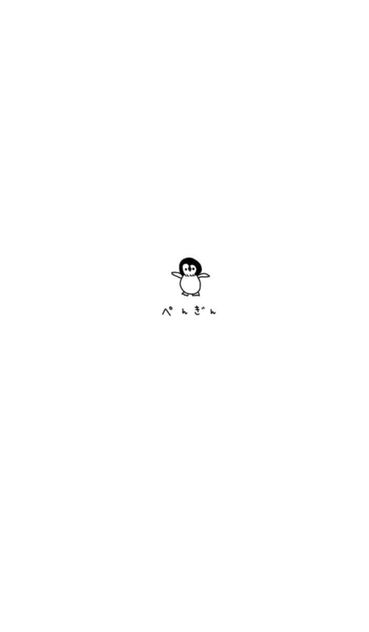 Penguin and hiragana.