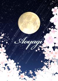 Aoyagi yozakura to tuki
