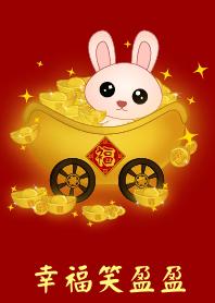 幸福笑盈盈 (小兔)