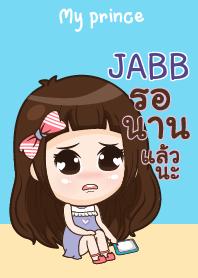 JABB อ้วนที่รัก V12 e