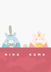 HINA bear