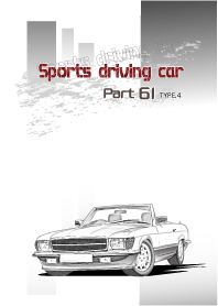 Sports driving car Part61 TYPE.4