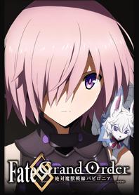 Fate-Grand Order:Babylonia1