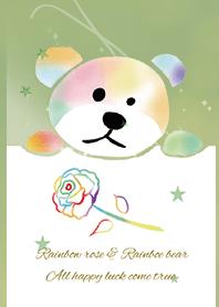 Green / Rainbow Roses and Bear