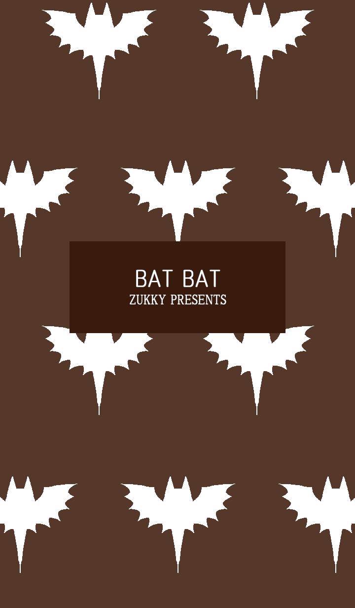 BAT BAT7