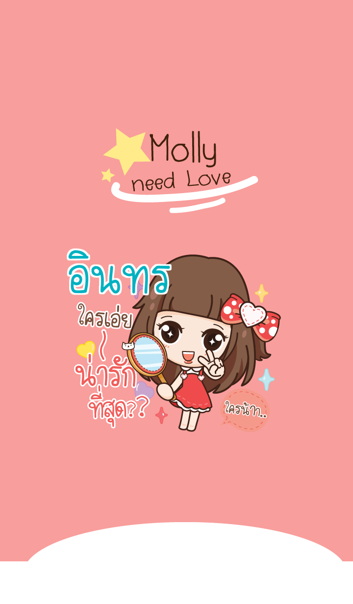 IN2 molly need love V05
