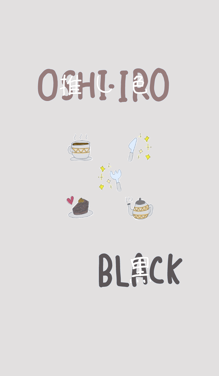 I found my OSHI-IRO , Black-14