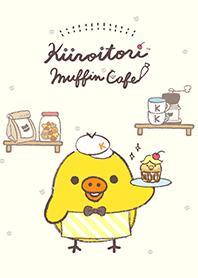 Kiiroitori muffin cafe