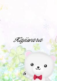 Kajiwara Polar bear Spring ...