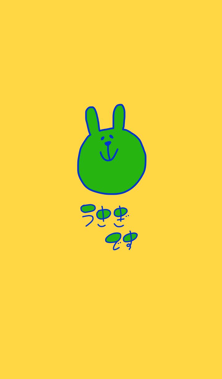 USAGI DESU tsutsu 2