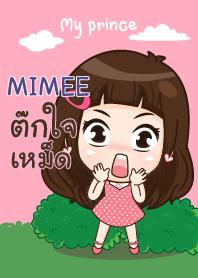 MIMEE อ้วนที่รัก_S V07