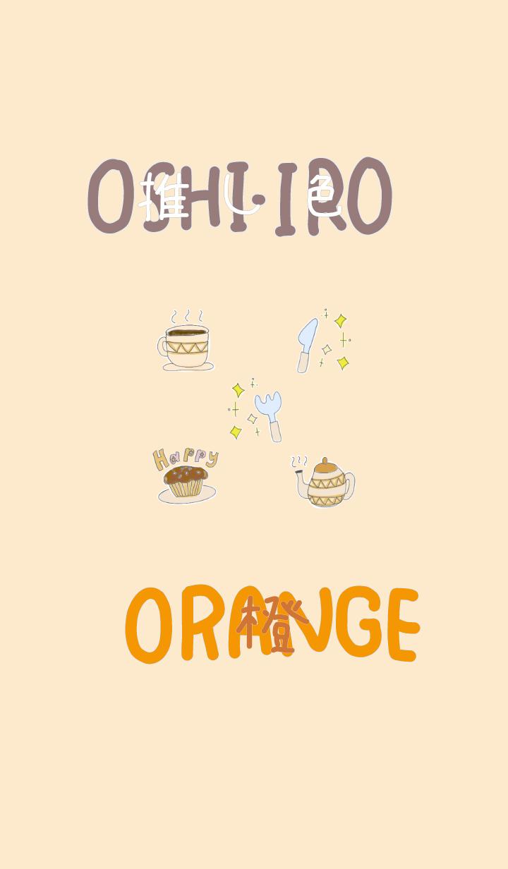 I found my OSHI-IRO , Orange-14