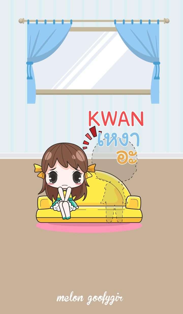 KWAN melon goofy girl_V12 e