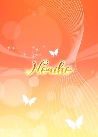 Noriko butterfly theme