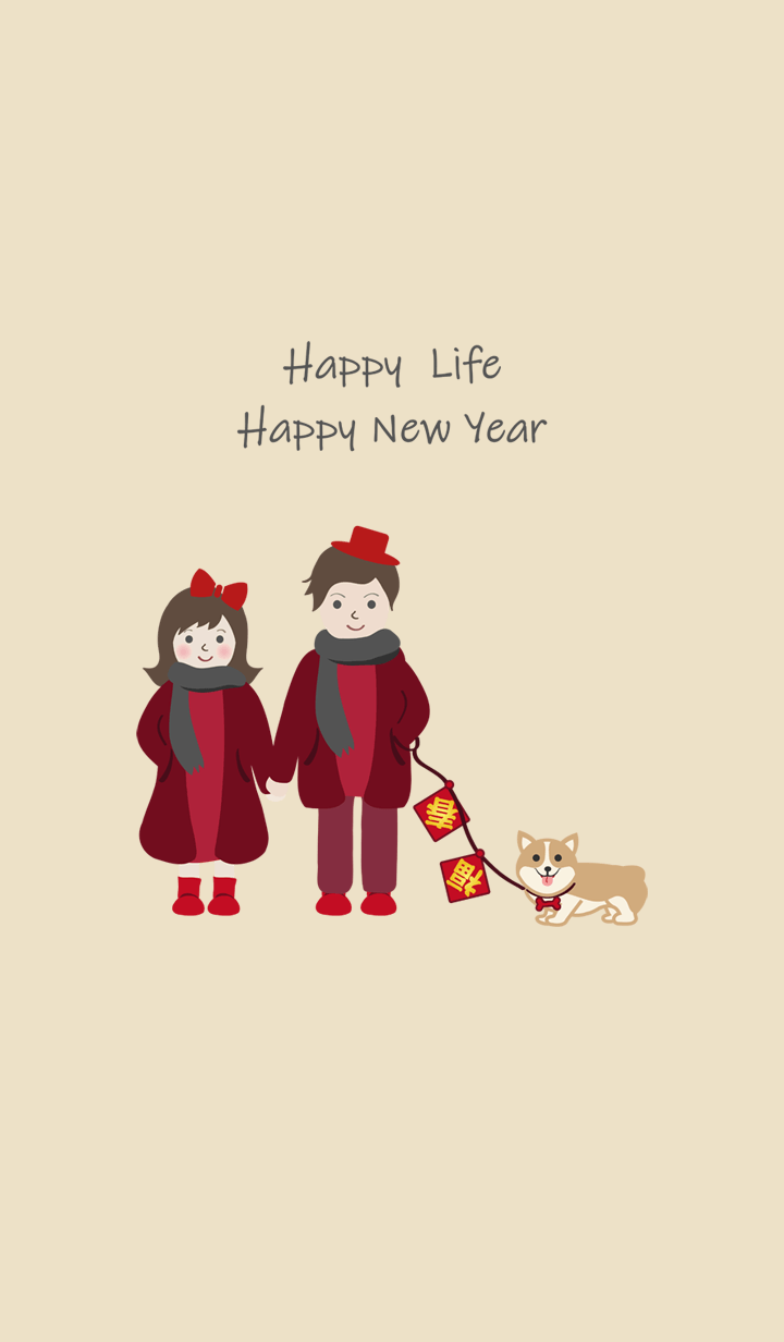 Let's go dog together-New year