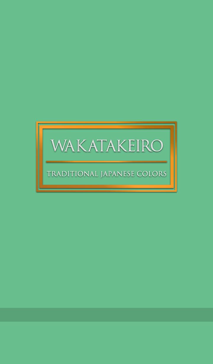 WAKATAKEIRO -Traditional Japanese Colors
