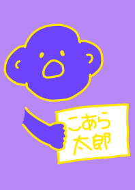 Koara Taro Dandelion 3