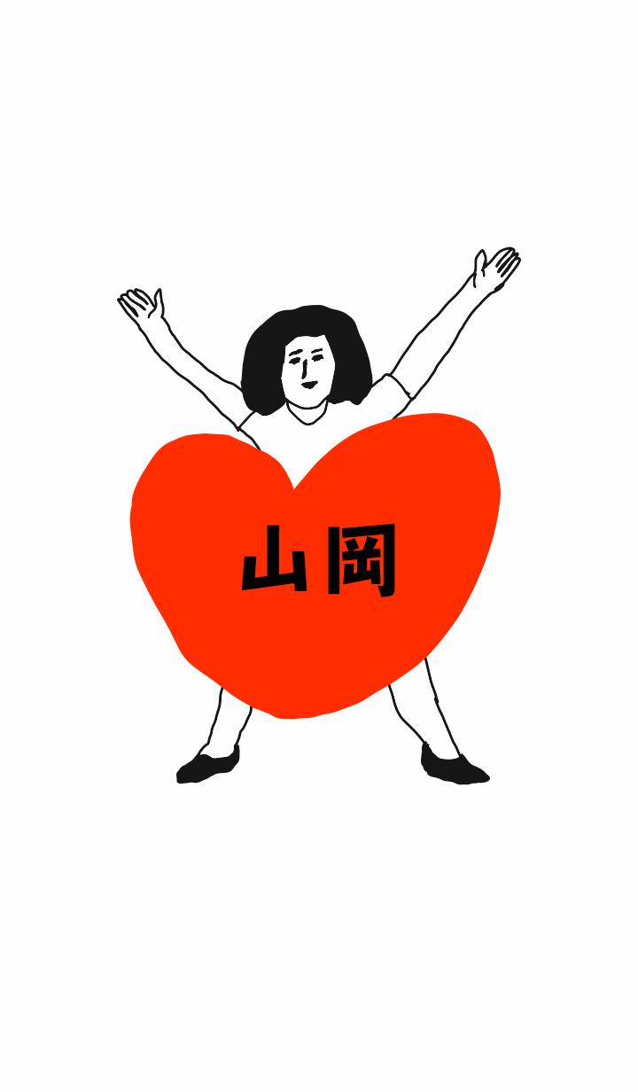 TODOKE k.o YAMAOKA DAYO no.661