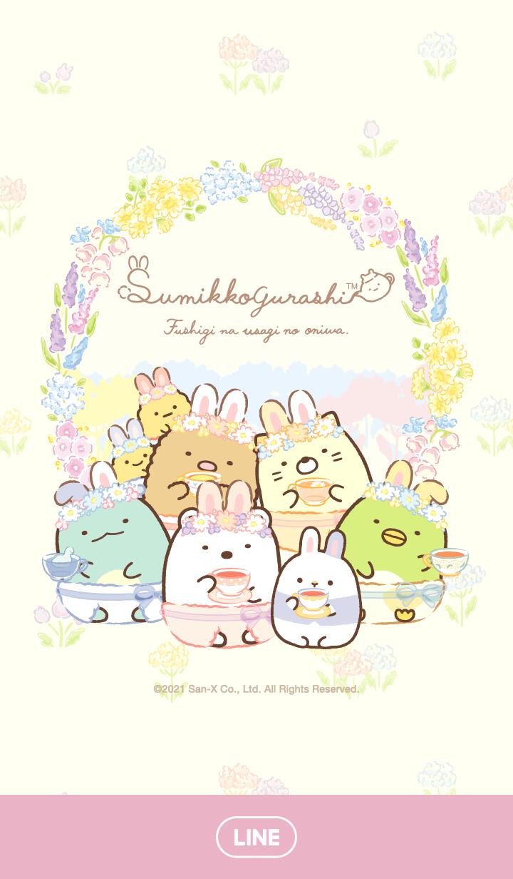 Sumikkogurashi: Garden of Rabbit
