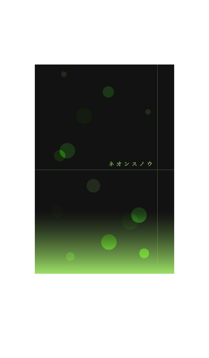 neonsnow 5 J