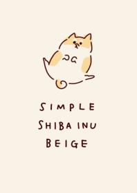 簡單 柴犬 米色