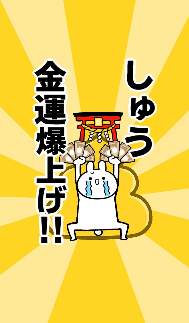 Fortune rise rabbit[Syuu]