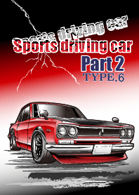 Sports driving car Part 2 TYPE.6
