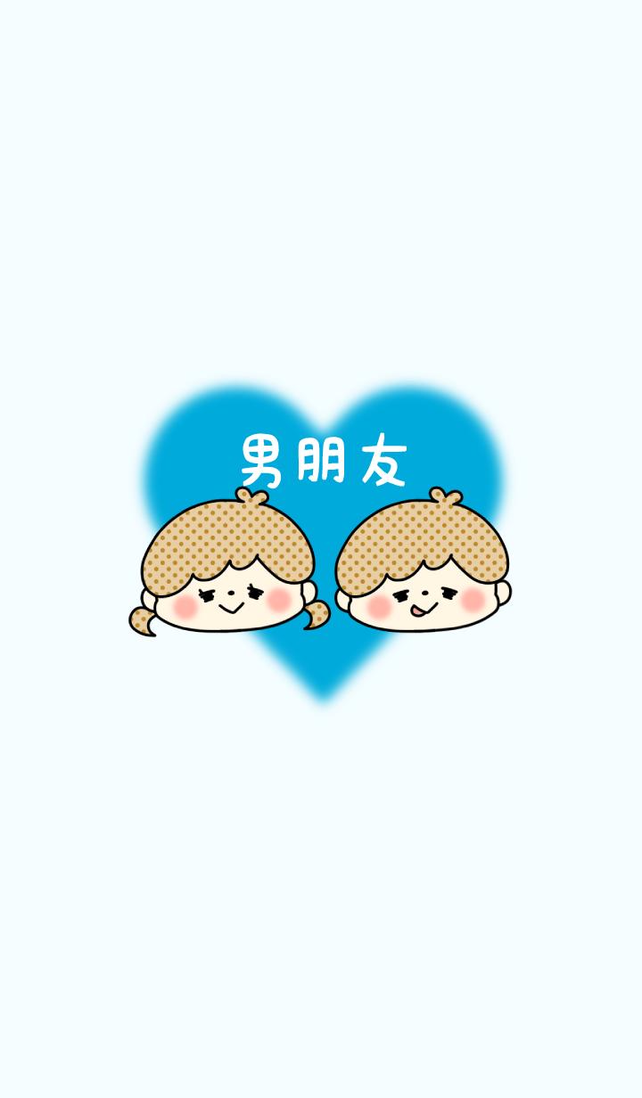 -LOVELY COUPLE THEME- BOY - No.9