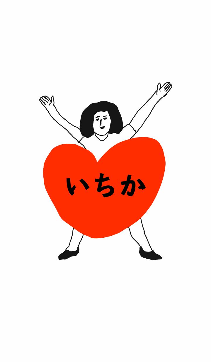TODOKE k.o ICHIKA DAYO no.1683