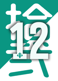 Japanese Numbers [12] Green&White