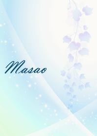 No.887 Masao Lucky Beautiful Blue