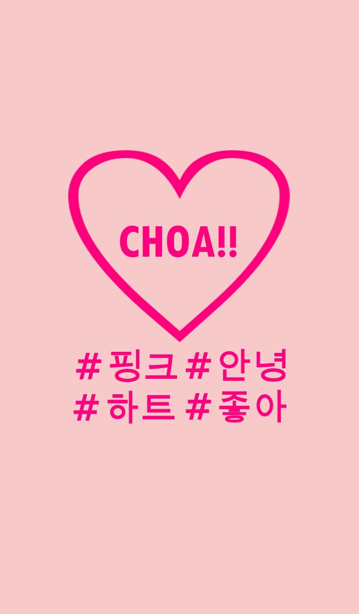 choa!! pink heart(korean)