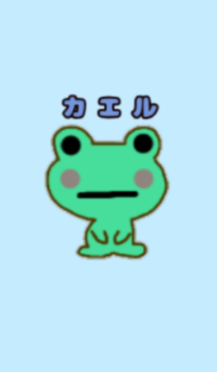 Auspicious frog