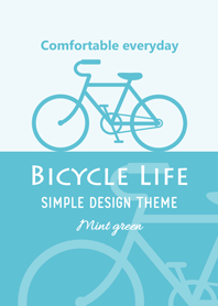 """Bicycle Life. """"Mint green"""""""""""