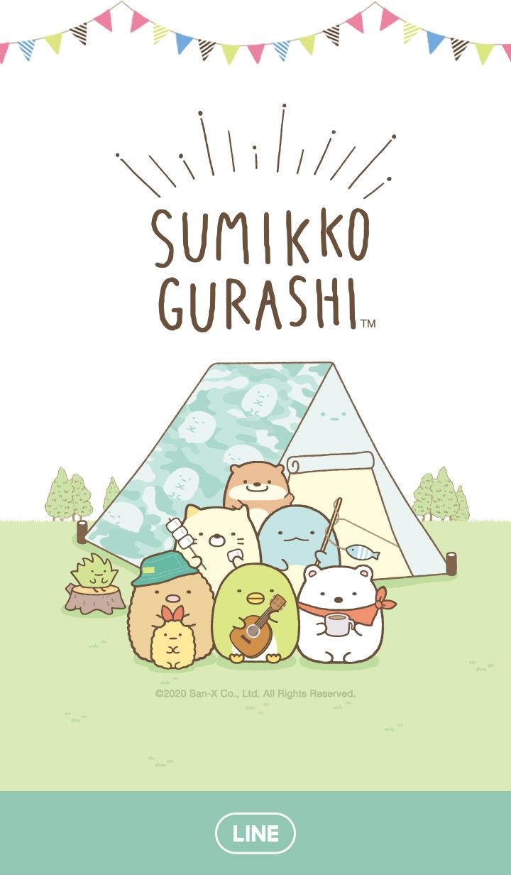 Sumikkogurashi: Sumikkocamp