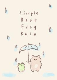 簡單的 熊 青蛙 雨