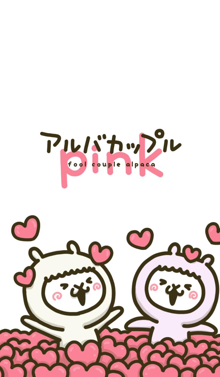 fool couple alpaca [Pink]