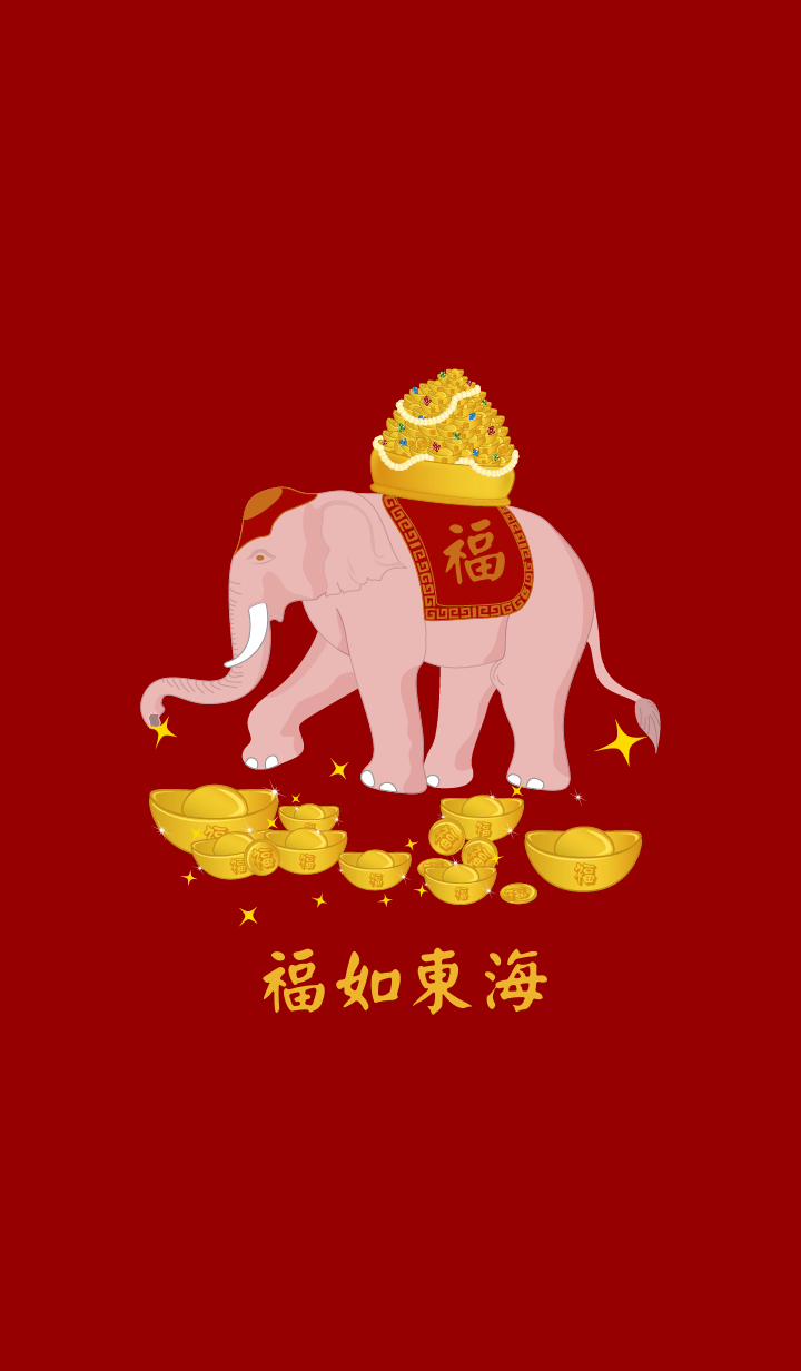 Very good fortune (White Elephant)