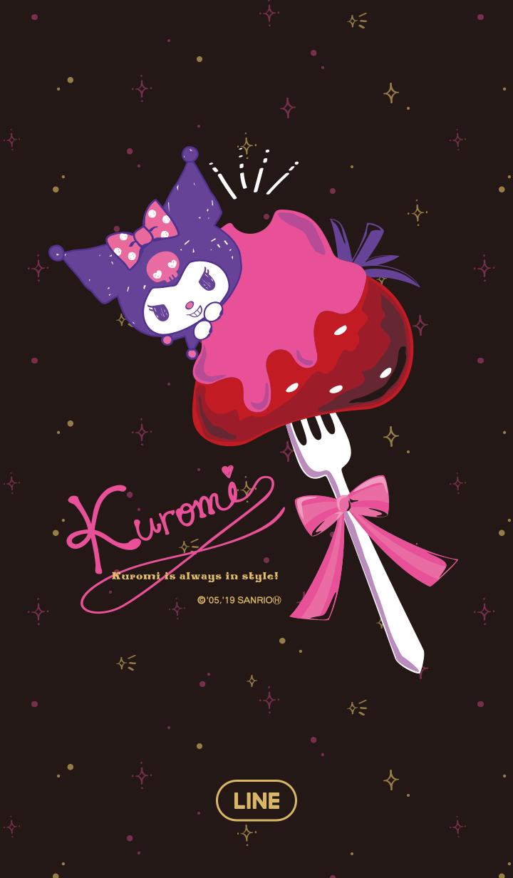 Kuromi: Cute
