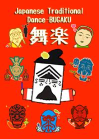 Gagaku&Bugaku Theme001F