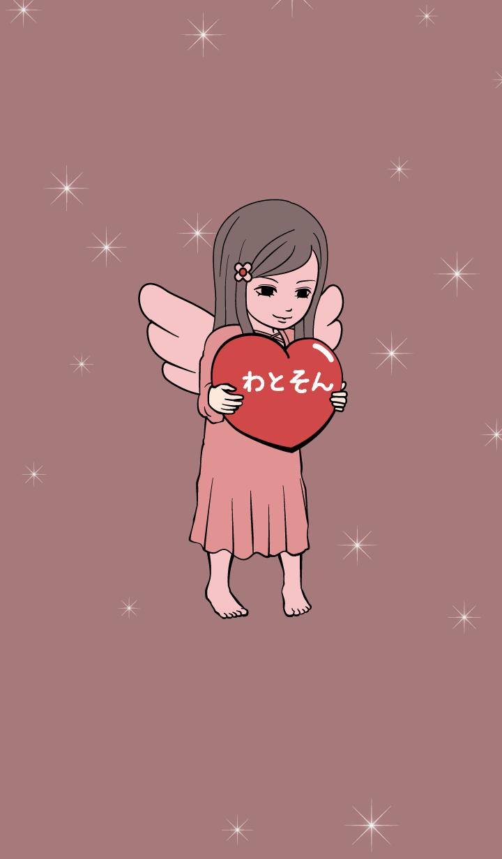Angel Name Therme [watoson1]