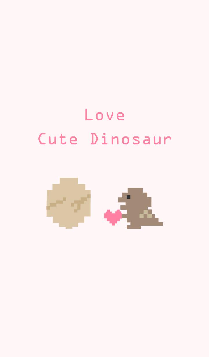 私の電子恐竜-ピンクが大好き