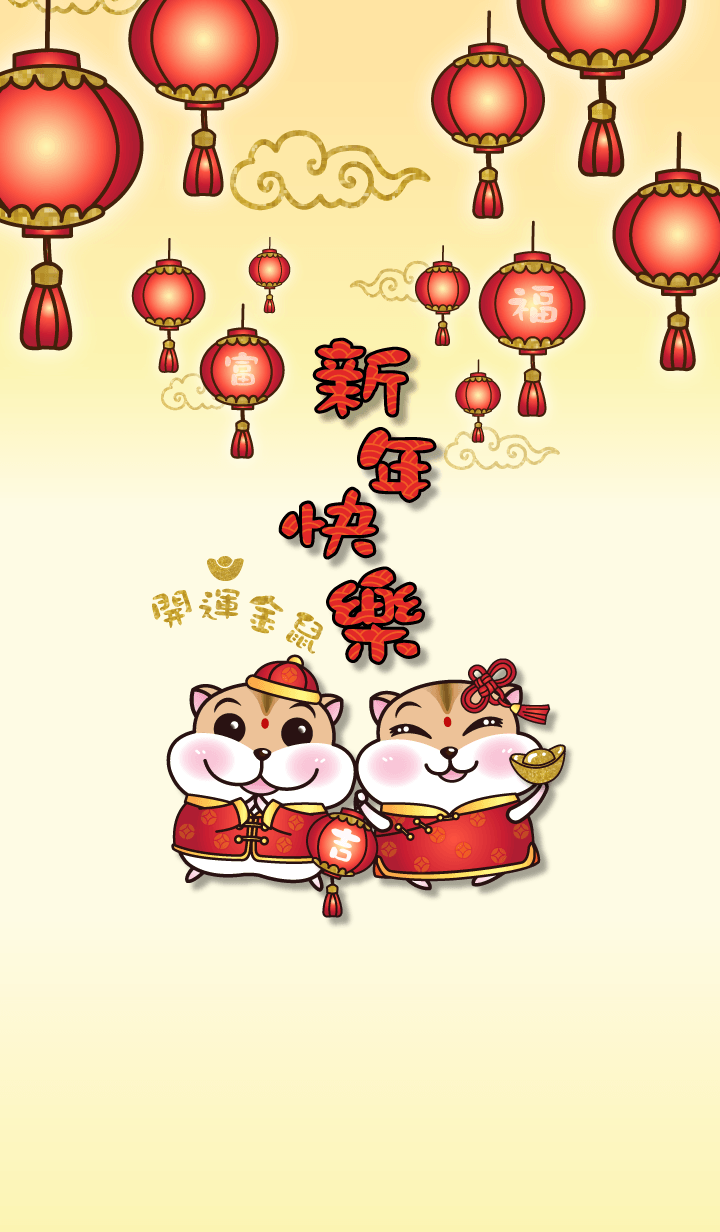 Lucky hamster-Happy New Year