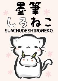 """kanji"" white cat (winter version)"