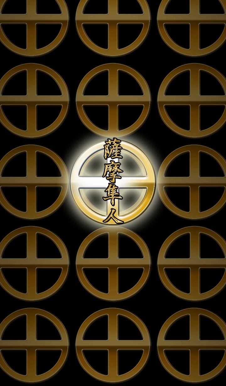 Sengoku Warlord Crest (SZW)