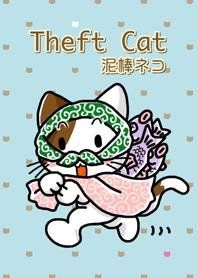 Theft Cat