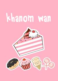 Khanom wan