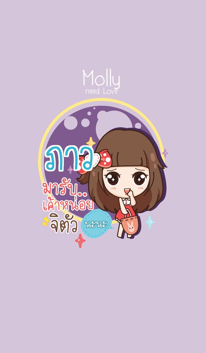 PAW4 molly need love V08